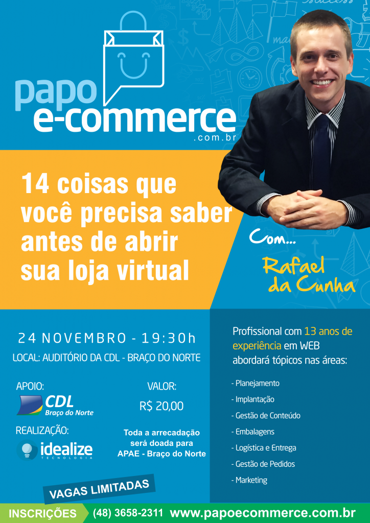 papoecommerce_cdl_email